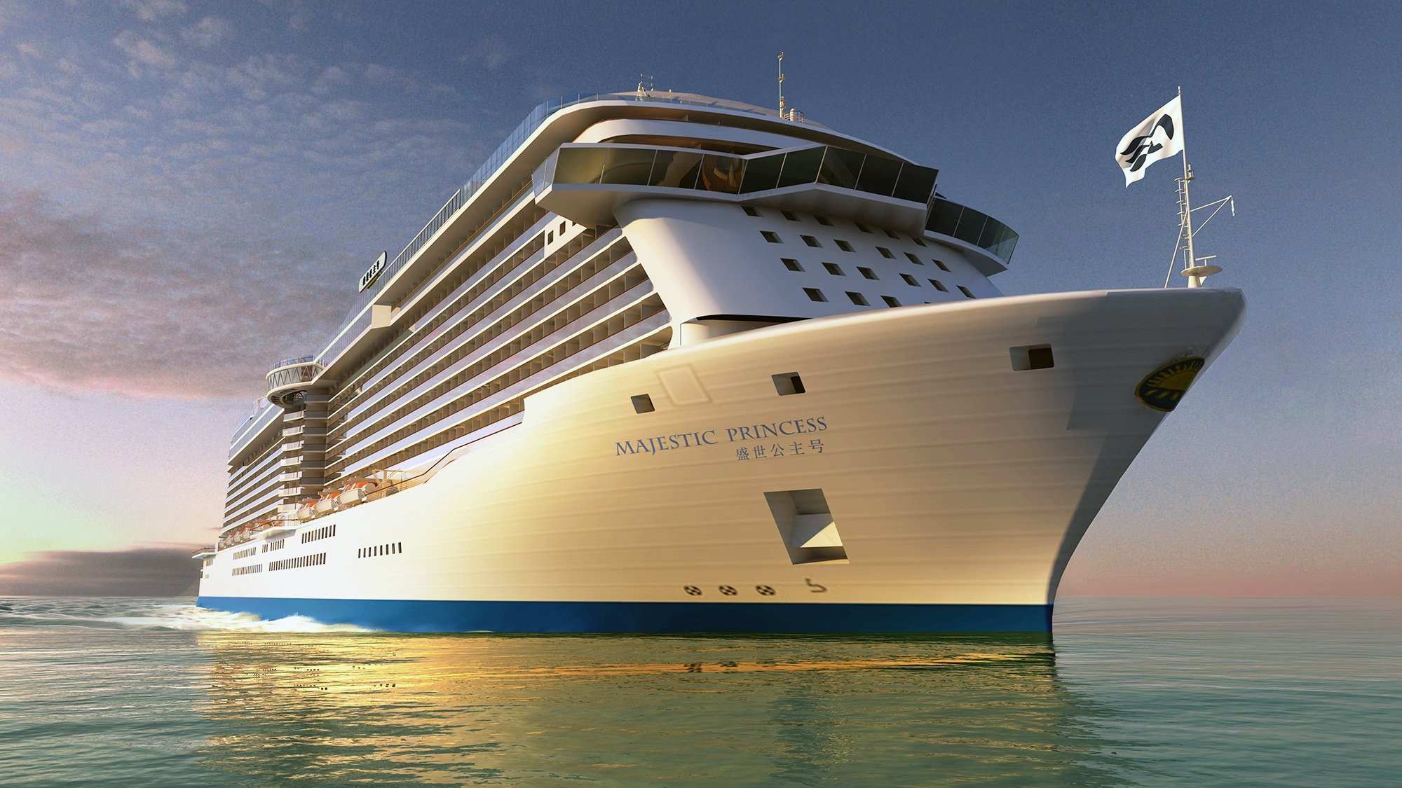Majestic-Princess